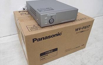 カメラ駆動ユニット WV-PS17