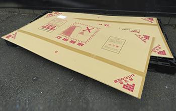 セラール(3×6)キッチンパネル2入り2ケースセット FAN1996ZMN