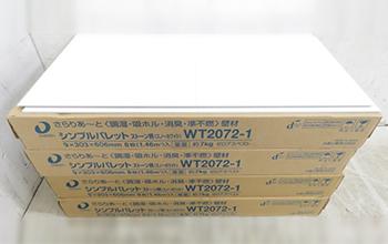 さらりあ~と壁材シンプルパレット32枚セット WT2072-1
