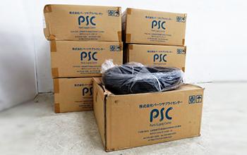 PVケーブル ハーネスオスメス片端50m 13本セット PPV-CS-6132-50の写真