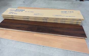 あたたか12シリーズ 電気暖房床 ヒーターパネル9枚セット