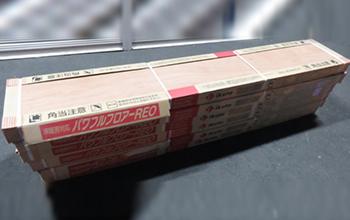 パワフルフロアーREO 複合フローリング36枚セットの写真