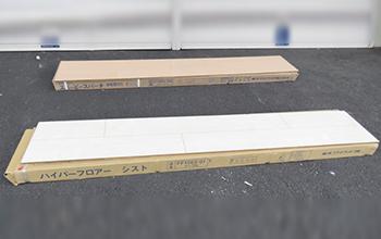 ハイパーフロアー スリーピースバーチ 12枚セット