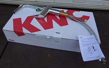 湯水混合栓 KWC031103Sの写真