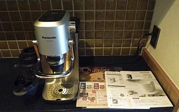 エスプレッソ&コーヒーマシン NC-BV321