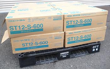 ロックウール 化粧吸音板214枚セット ST12-S600