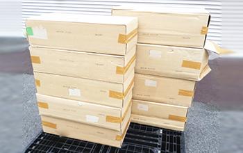 ソーラトン使用 ロックウール 化粧吸音板161枚セット