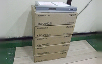 蒸気排出ユニット5点セット KSV-A060SR