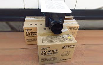 天井用換気扇3点セット TK-181NS