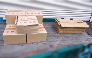 外装壁タイル6箱 外装床陶墨染Ⅱタイル2箱セット