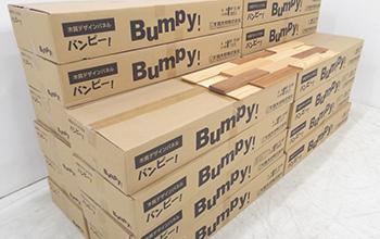 Bumpy! 木質デザインパネル 20箱セットの写真