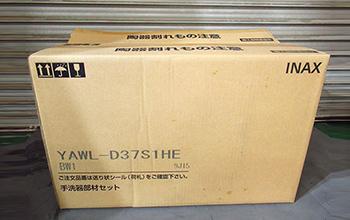 キャパシア 手洗器部材2点セット(YAWL-D37S1HE)