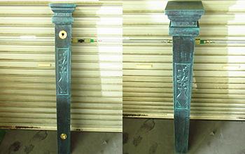 レトロ水栓柱 624-026