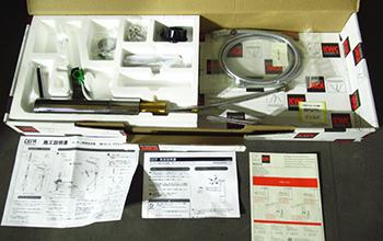 Avaシリーズ キッチン用混合水栓 KW0191113