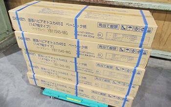 直張ハピアオトユカ45Ⅱ 複合フローリング120枚セット YB11545-MG