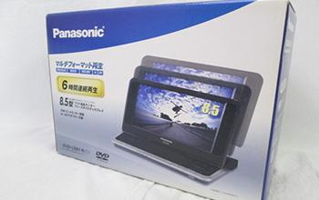 ポータブルDVDプレーヤー DVD-LS81-K