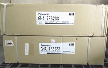 アラウーノ手洗い本体 据置型2個セット GHA 7FS2SS