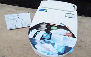 温水洗浄便座 TCF8CM56の写真