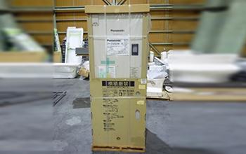 高圧力型電気温水器 DH-37G5SUM