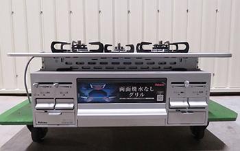 ビルトインコンロ PD-N56WV-75C-R