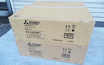 換気扇2点セット EX-30EMP