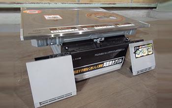 ディスプレイ用IHクッキングヒーターモックアップ品 KZ-C33STの写真