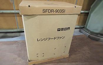 高所取り付け用レンジフードファン SFDR-903SI
