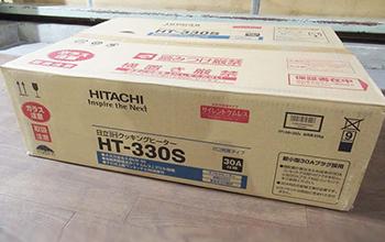 据置タイプIHクッキングヒーター HT-330S