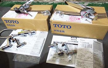 シングル混合栓 TKY01305J TKS05314J