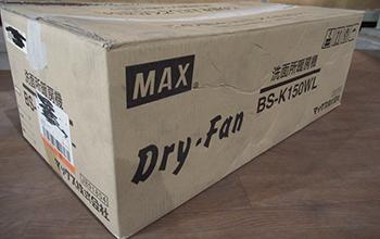 ドライファン 洗面所暖房機 BS-K150WL