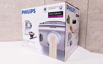 HR2365/01 自動製麺機