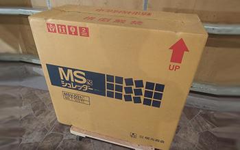MSシュレッダー MSV-D31C