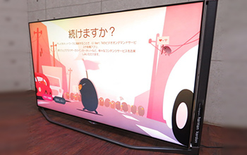 4K液晶テレビ 65UB9800-JA